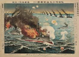 Tujuan Perang Asia Timur Raya